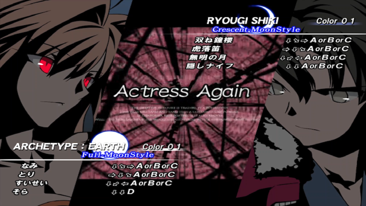 Melty Blood Actress Again Current Code Review WP 05